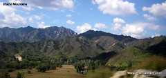 Shanxi Mountains
