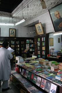 Buchhandlung Lahore