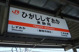 DSCF1887   by Hisashi Photos
