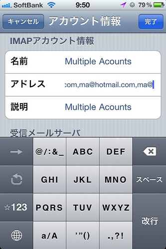 Gmail Settings for iPhone | by COG LOG LAB.