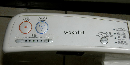 #4549 simple Washlet | by Nemo's great uncle