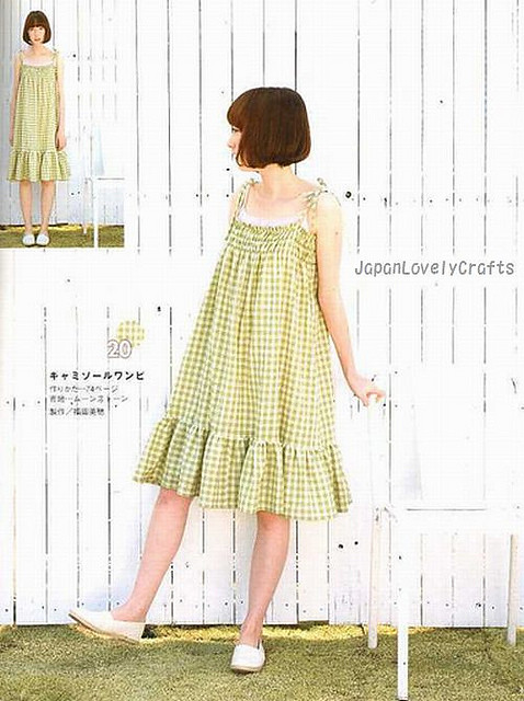 22c60313f56 ... 1 DAY SEWING SUMMER CLOTHES - JAPANESE HANDMADE PATTERN BOOK FOR WOMEN  - ONE DAY SEWING