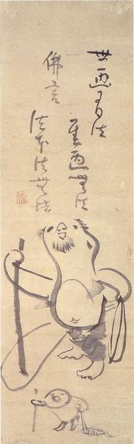 仙厓「布袋画賛」(江戸時代)