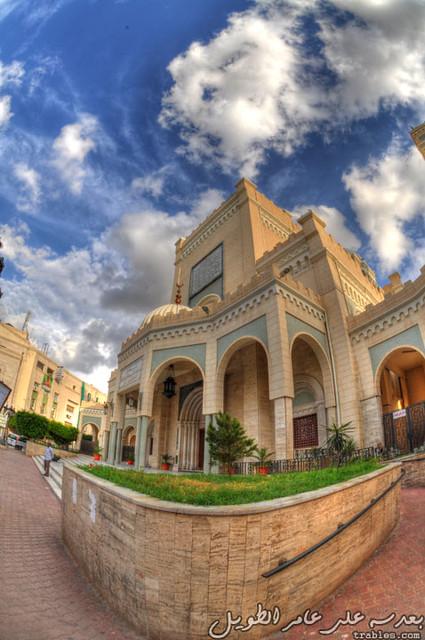 Jamal Abdulnaser Mosque