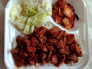 Lunch from Korean Food Truck