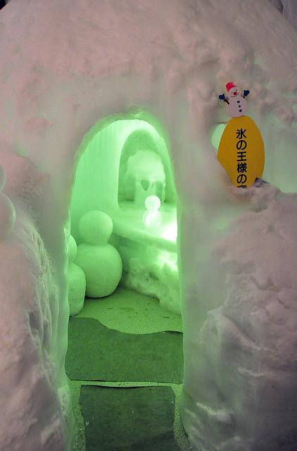 Ice Pavilion - Kamikawa