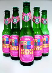 taiwan beer making FREE BEER