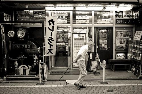 Snap #1   by Guwashi999