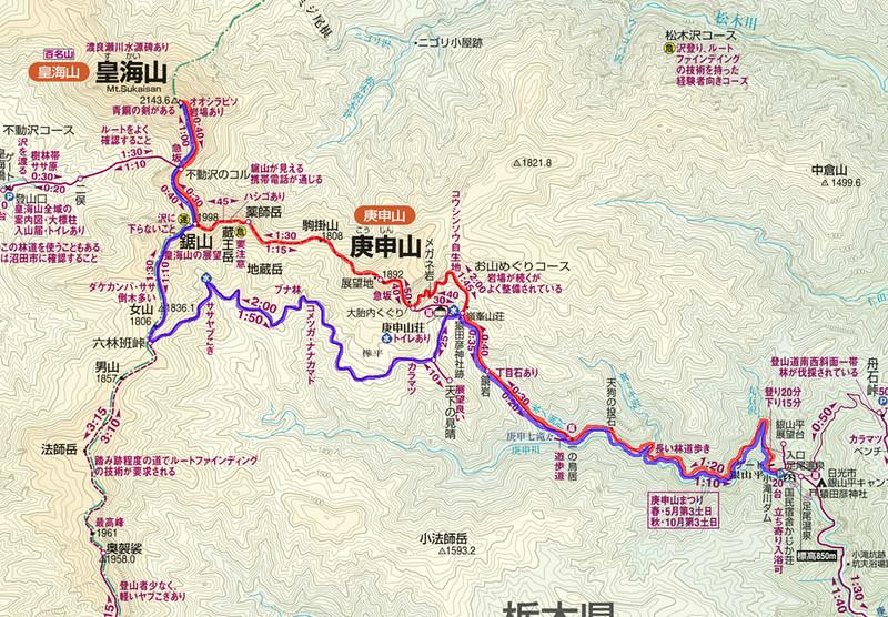 皇海山地図
