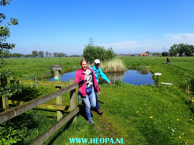 2017-05-06       Wageningen        40 km  (92)