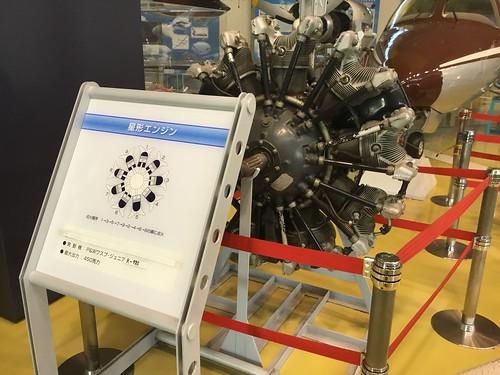 航空館boon 展示資料 星型エンジン IMG_1030