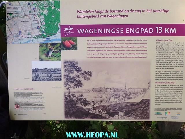 2017-05-06       Wageningen        40 km  (140)
