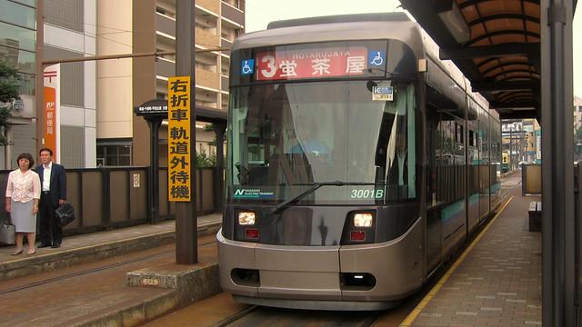 Tramway Nagasaki 2011