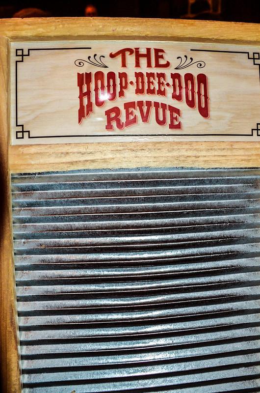 Hoop Dee Doo washboard