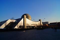 Tianjin Culture Center