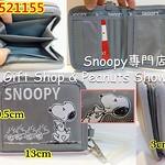 0521155--試訂--短銀包 銀色_$299