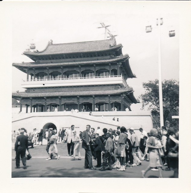 Republic of China Pavilion - 1964 / 1965 New York World's Fair