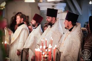 Божественная литургия 255