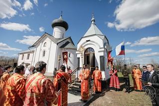 Покровский собор 560
