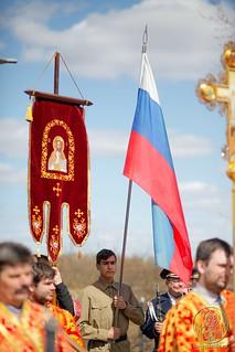 Покровский собор 500