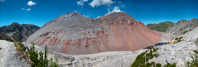 Caldera Volcan Chaiten - Parque Nacional Pumalin (Patagonia Chile)
