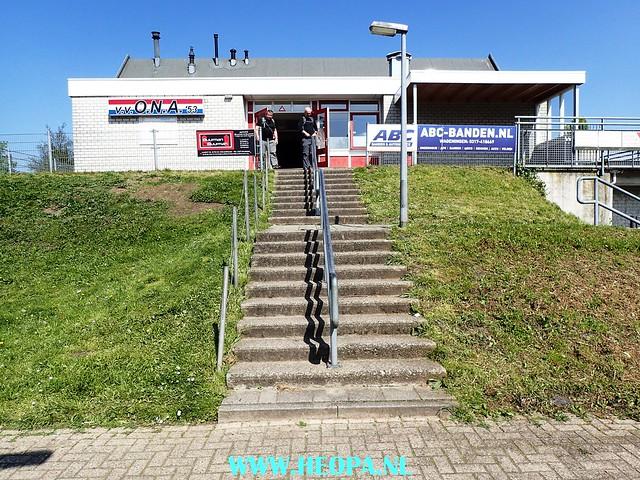 2017-05-06       Wageningen        40 km  (97)