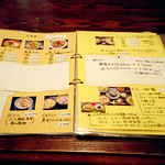 Chi-na's menu, limited selection