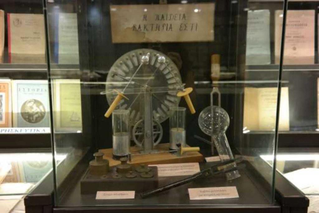 04 Μουσείο Ελληνικής Παιδείας