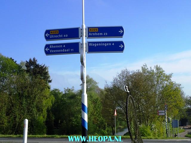 2017-05-06       Wageningen        40 km  (31)