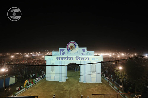 View of Samagam Gate