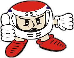 logo SST | by sonny.satsut