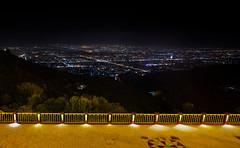 Islamabad Panorama