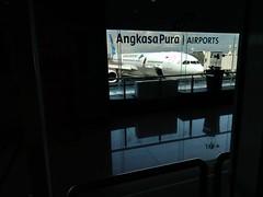 응우라라이 국제공항