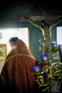 Божественная литургия 258