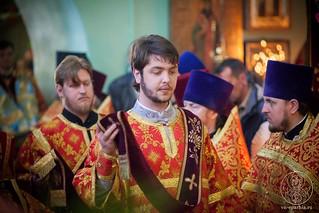 Божественная литургия 230