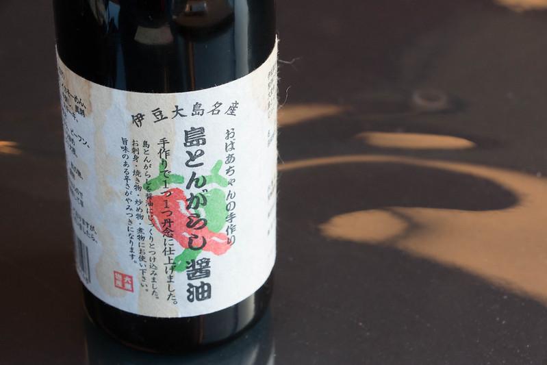 伊豆大島 島とんがらし醤油