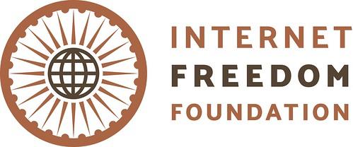 IFF logo horizontal