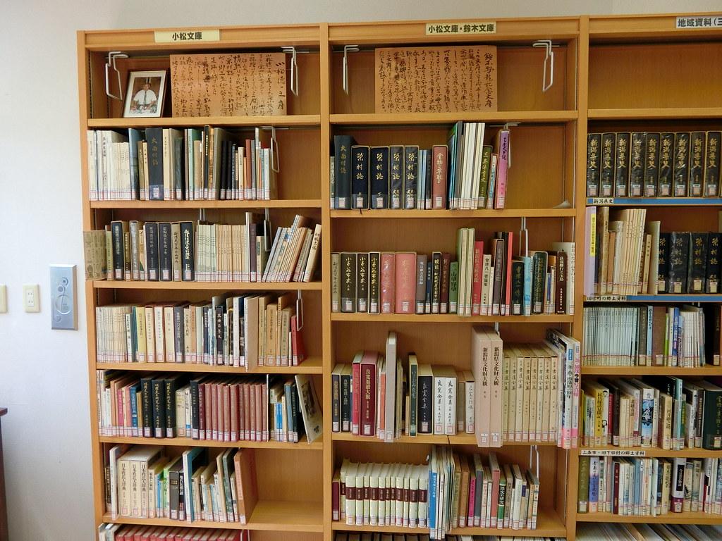 三条 市 図書館
