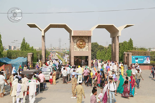 A view of Nirankari Sarover Complex
