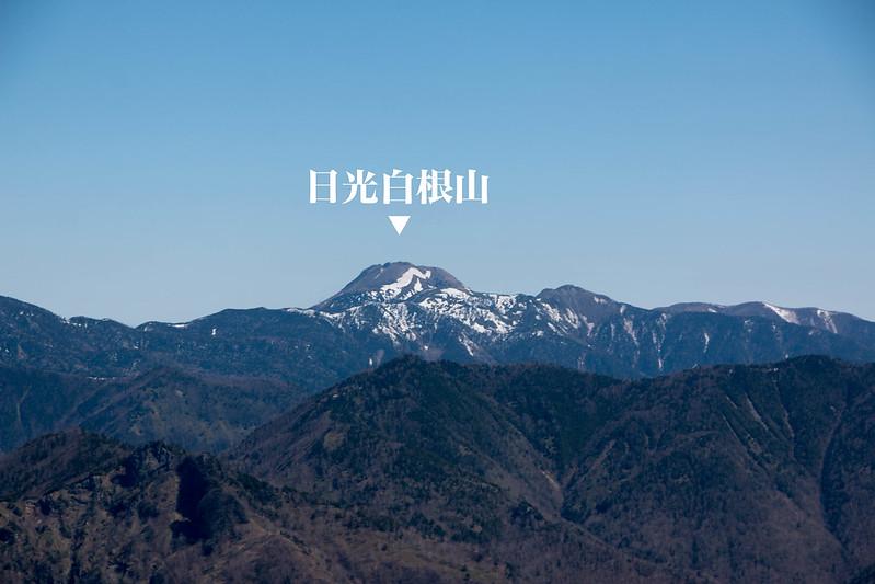 20150510-皇海山-0433-Edit.jpg