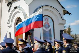 Покровский собор 470