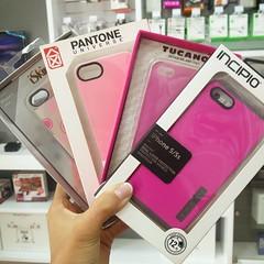 Mamá merece lo mejor, encuentra en @compudemano coloridos estuches para su iPhone al mejor precio. #cadadiamejor. Visita nuestra tienda o llámanos Bogotá: (1) 381 9922 - Medellín: (4) 204 0707 - Cali (2) 891 2999 - Barranquilla: (5) 316 1300 - Pereira: (6