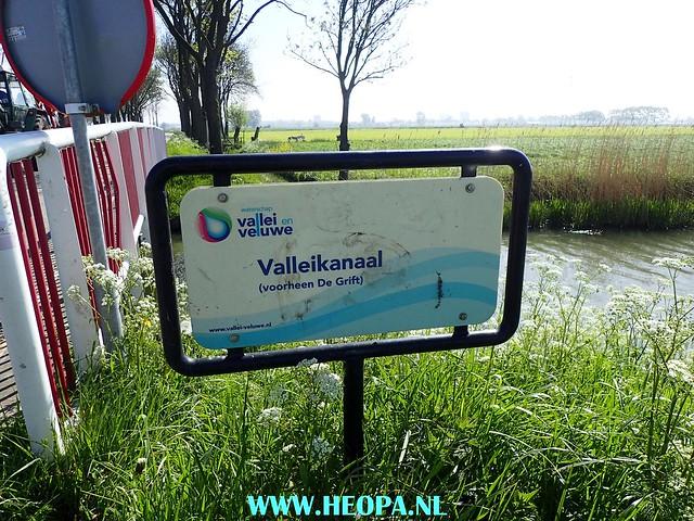 2017-05-06       Wageningen        40 km  (81)