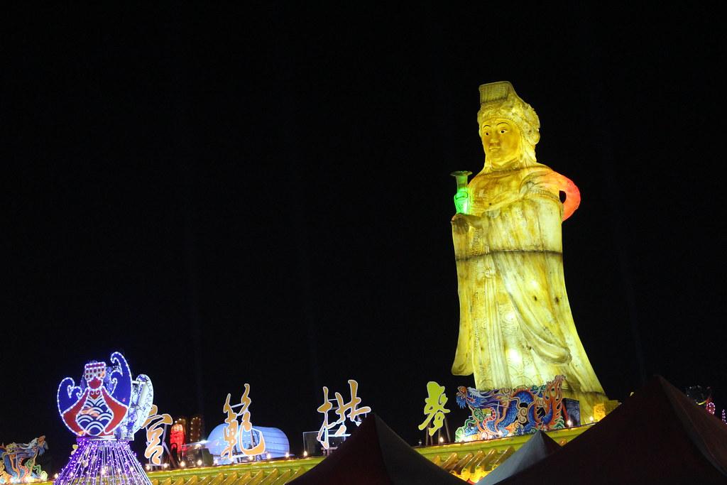 togel taiwan hari ini 2017