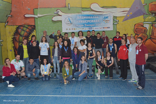 Национален университетски шампионат по катерене 2017