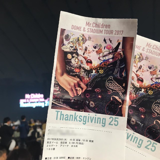 昨夜のこと #再アップ #個人情報 もれてた! #mrchildren #thanksgiving25 #tokyo #東京ドーム #10年ぶり #生で聴く #抱きしめたい #やばい #平日とか関係ない #フリーランス