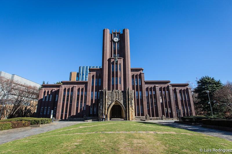 Auditorio Yasuda de la Universidad de Tokio