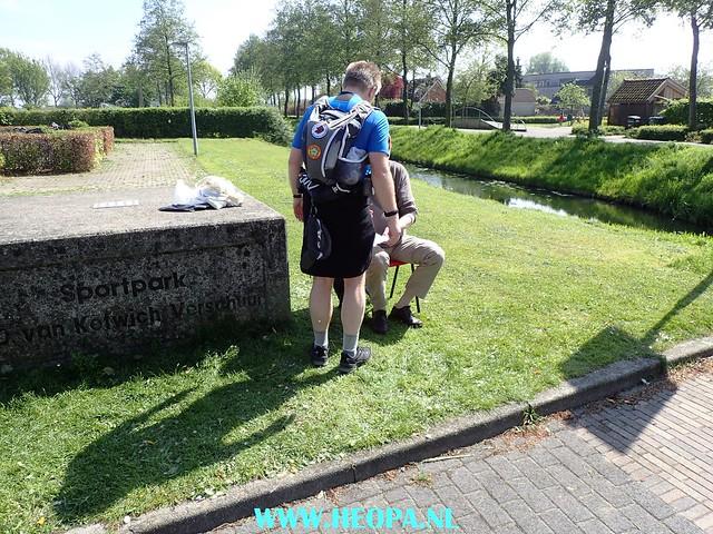 2017-05-06       Wageningen        40 km  (95)