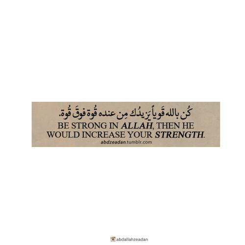 Arabic Quote Insta Abdallahzeadan Arabic Quote Ins Flickr