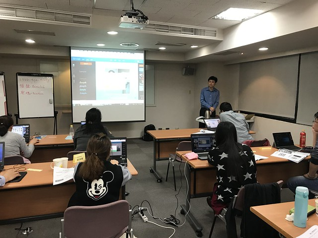 公開課程 - 台北市電腦公會